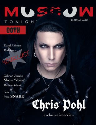 Moscow tonight/April 2021/Vol.1/Goth
