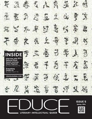 Educe: Issue 5-Spring 2014