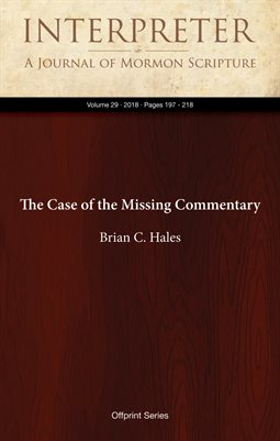The Case of the Missing Commentary