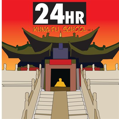 24hr Kung Fu School vol. 1 issue #1