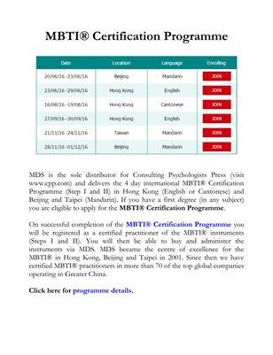 MBTI® Certification Programme