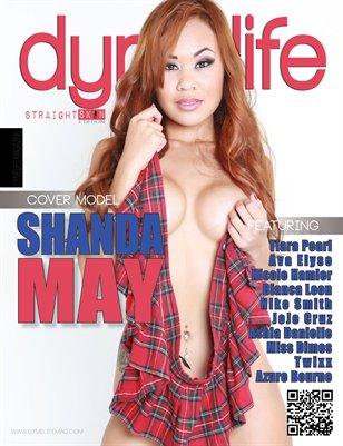 Straight Skin #01 (Shanda May cover)