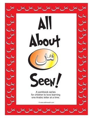 All About Seen Activity Book