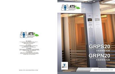 ATS Elevators
