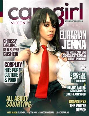 CamGirl Vixen Magazine - Issue 5