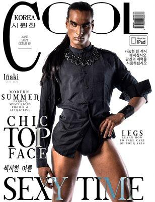 Cool Korea - N°64 - Jun 2021 - 2