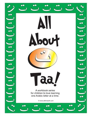 All About Taa Activity Book