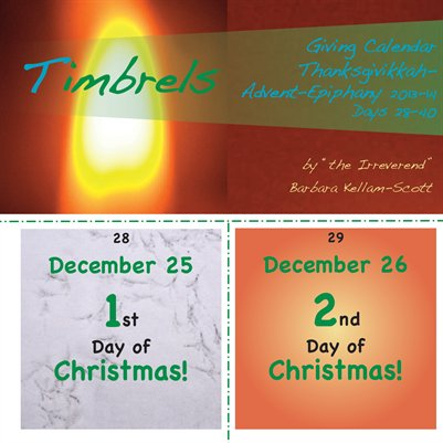 Timbrels Giving Calendar: 12 Days to Epiphany