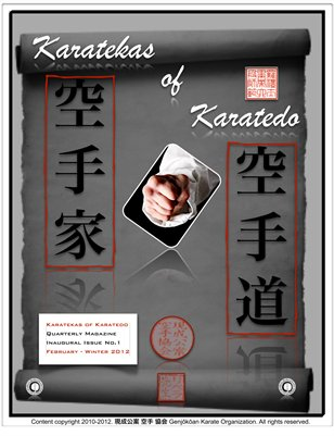 空手家 空手道 Karatekas of Karatedō Magazine - Issue No.1 - FEB 2012