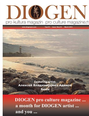 DIOGEN pro art magazine No 33 March 2013