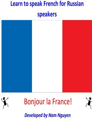 Learn to Speak French for Russian Speakers