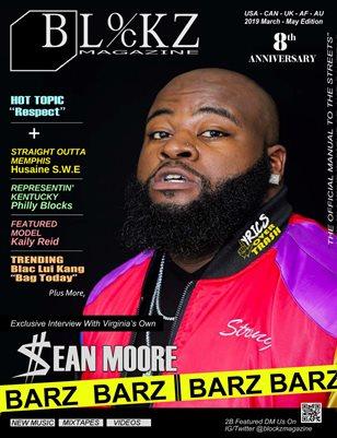 2019 Anniversary Edition: Sean Moore