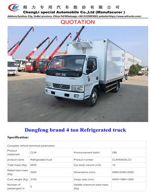 Dongfeng brand 4 ton Refrigerated truck