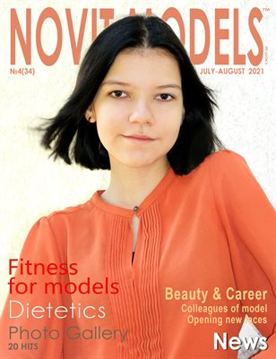 Magazine NOVIT MODELS™ №4/2021