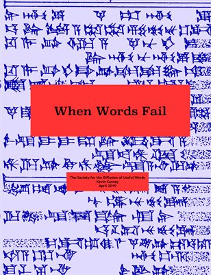 When Words Fail April 2019