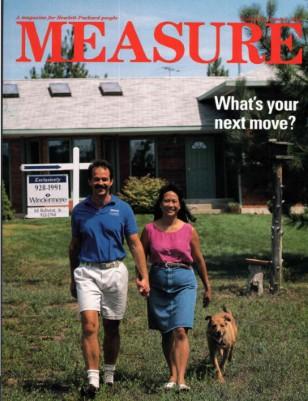 September-October 1995