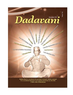 The Siddha Stuti Is for  Attaining the  Absolute (Eng. Dadavani December-2017)