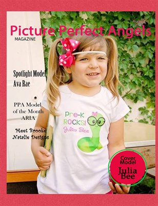 PPAM August Issue