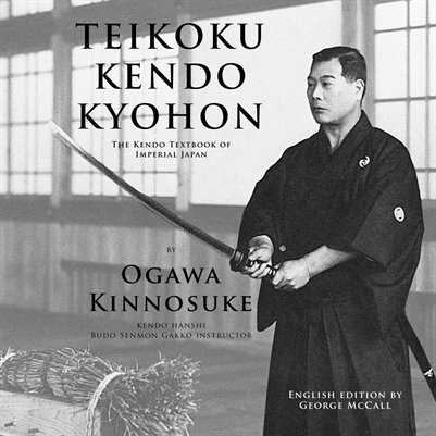Teikoku Kendo Kyohon