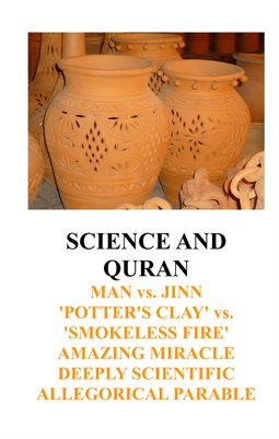 Quran and Science Man and Jinn