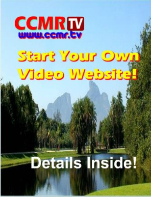 How To Start Your Own Video Website