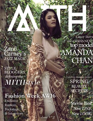 MITH Issue No.3 (March 2016)