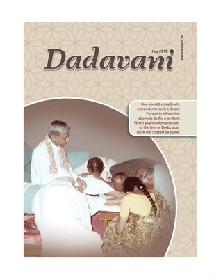 Liberation is Attained Through Total Surrender at the Feet of the Gnani Purush (Eng. Dadavani July-2018)