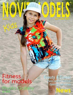 NOVIT MODELS KIDS™ №3/2019
