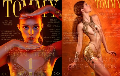 Issue 1 - Nude and Beauty - Digest