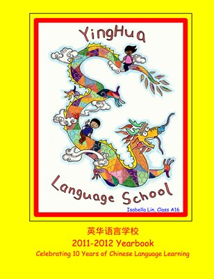 YingHua Yearbook 2011-2012