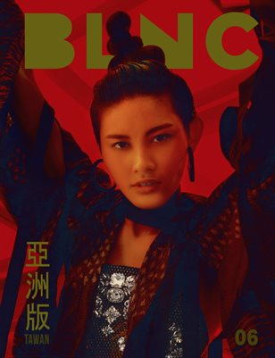 Blnc Magazine: Asian Issue