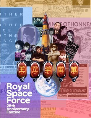 Royal Space Force 25th Anniversary Fanzine