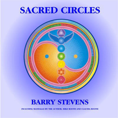 Sacred Circles (1999 Edition)