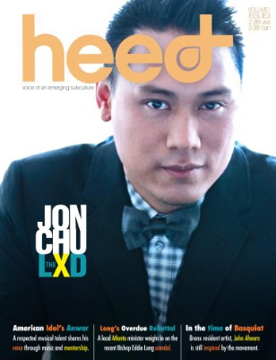 JON CHU The LXD • Mentorship Issue