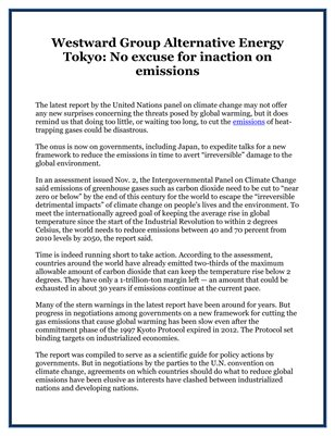 Westward Group Alternative Energy Tokyo: No excuse for inaction on emissions