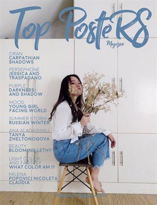TOP POSTERS MAGAZINE - MARCH PORTRAIT (Vol 243)