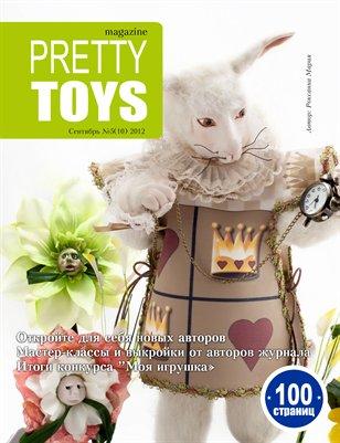 Русский Pretty Toys №5(10), 2012