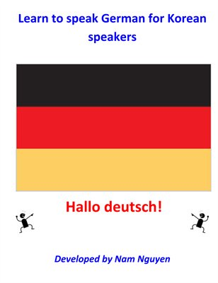 Learn to Speak German for Korean Speakers