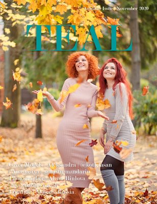 Teal Magazine Special Autumn Issue