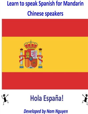 Learn to Speak Spanish for Mandarin Chinese Speakers