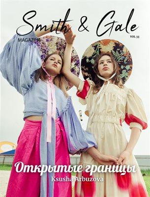 Smith and Gale Magazine Volume 33 Featuring Ksusha Arbuzova