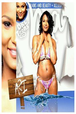 """Ari """"Splash"""" Poster 12"""" x 18"""""""