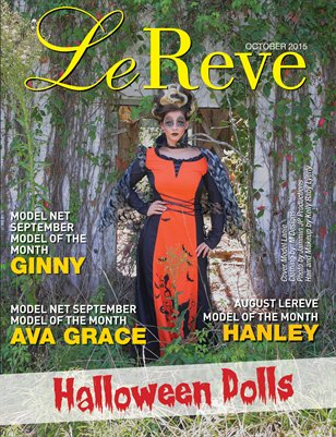 LeReve October'2015