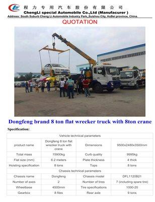 Dongfeng brand 8 ton flat wrecker truck with 8ton crane