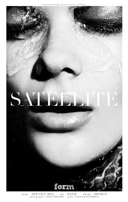 Satellite Sep-Oct 2012 Design Issue No XXVII G