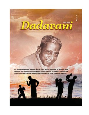 The Vision of a Certified Father and Mother According to the Gnani (English Dadavani May-2016)