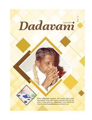 Understanding the Principle of Pratikraman (Eng. Dadavani Aug-2017)