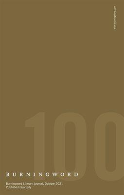 Issue 100, October 2021