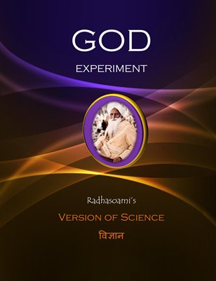 Radhasoami's Versions of Science