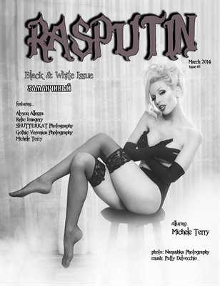 Rasputin Magazine Black & White Issue #5